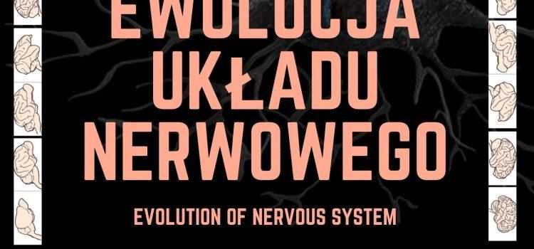 """Spotkanie naukowe pt. """"Ewolucja układu nerwowego"""""""